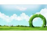 7月1日起施行 《厦门市环境保护条例》获批准发布
