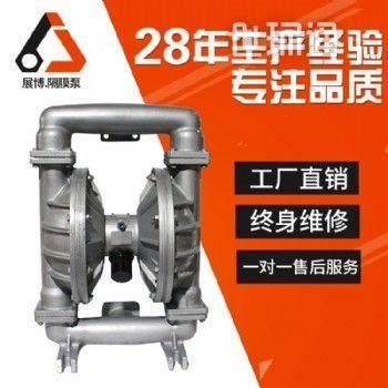 QBK气动隔膜泵铸铁铝合金隔膜泵