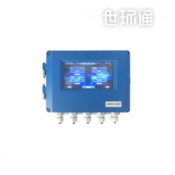 LFWCS-2008水质分析仪
