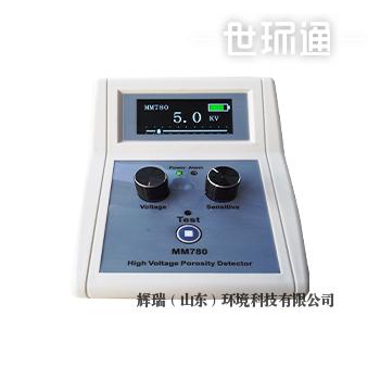 MM780绝缘检测仪