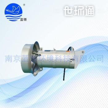 QJB型潜水搅拌机 潜水推流器 潜水推进器