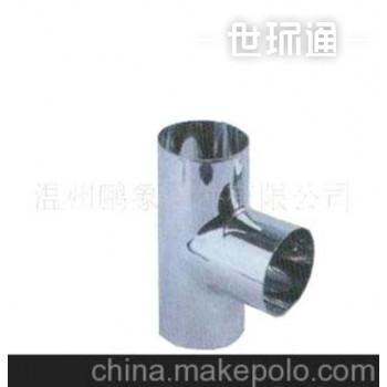 厂家直售 三通 四通管件 卫生级活接头 温州鵬象管件