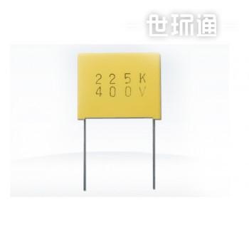 (CL23)金屬化聚乙脂(盒裝)電容器