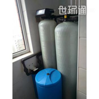 家用全屋净水设备