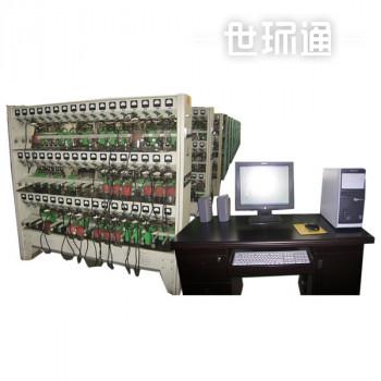矿灯信息实时监测系统