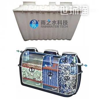 小型生活污水处理净化槽