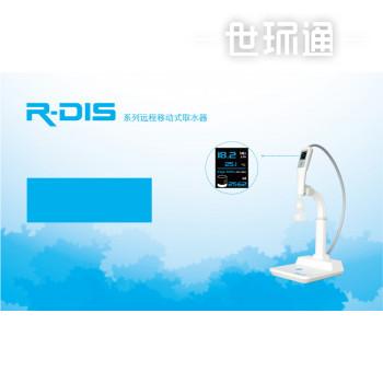 R-DIS 远程移动式取水器
