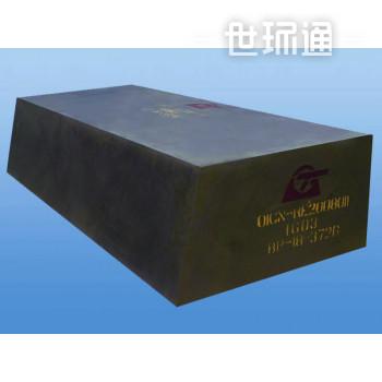 骨料型氧化铬砖-94B