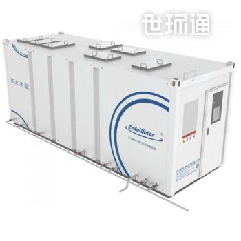 MIO-MBBR一体化污水处理设备