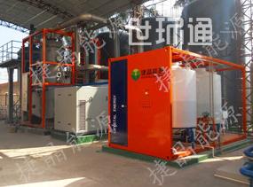 整装移动式蒸发器