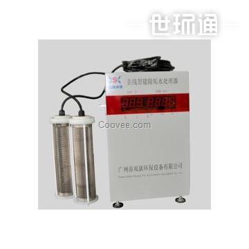 【在线吸垢装置厂家】大连在线吸垢装置,双新环保,在线吸垢设备