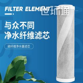碳纤维滤芯活性炭滤芯净水器配件净水器滤芯10寸大流量不出黑水