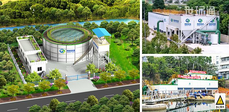 污水处理厂建设、扩容提标改造