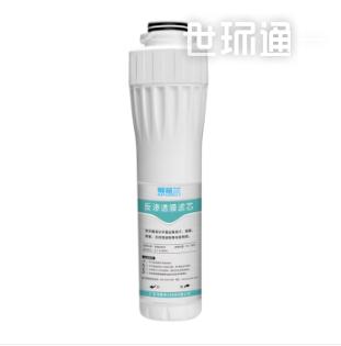 爱普兰 家用净水器 纯水机RO反渗透大流量直饮低废水净水机 100GRO膜(不带壳)