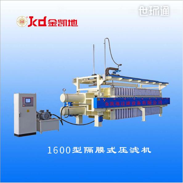 厢式隔膜压滤机 自动进料压滤卸料尾矿金矿选择的过滤机