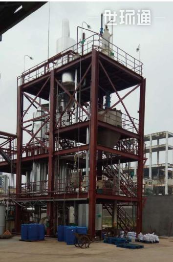 高盐废水蒸发系统