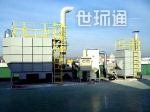活性碳有机废气吸附塔