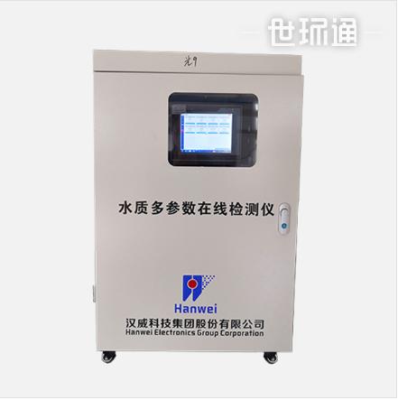 WQD3000型水质多参数在线检测仪