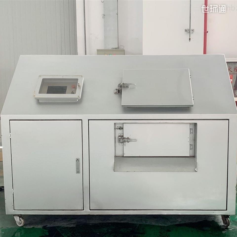 生物湿垃圾处理机