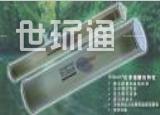 苦咸水反渗透膜—ULP系列