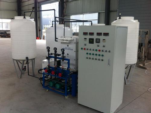 针对双极膜电渗析法处理化工废水探讨