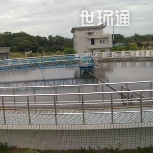 辐射式沉淀池