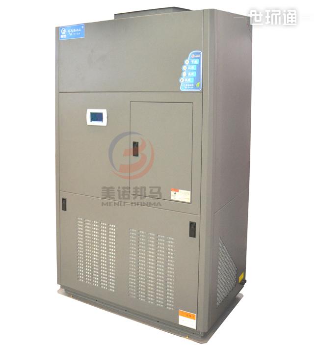 热回收空调热水一体机立式机