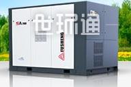 SA(V)+45-400两级压缩