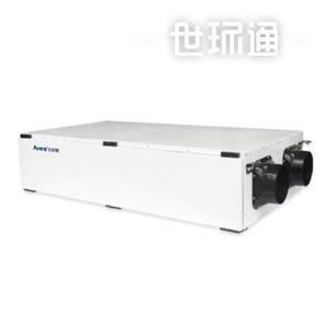 净化型全热交换器(C系列)