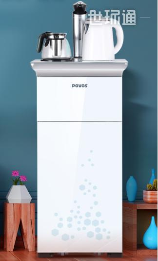 茶吧机家用桶装水吧小型立式全自动智能饮水机自动上水