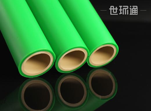 金德·绿色家园PP-R生态管(卡其)