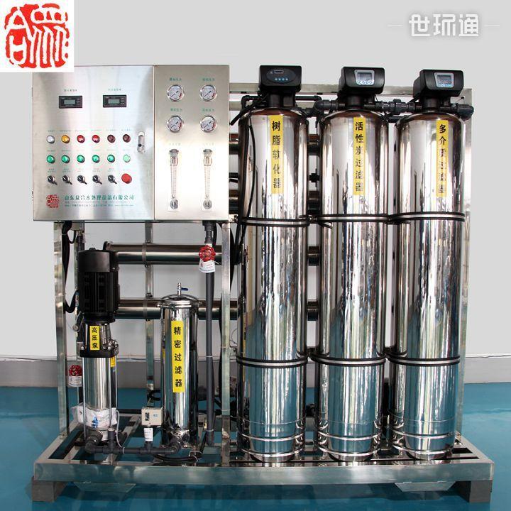1T直饮水设备不锈钢罐