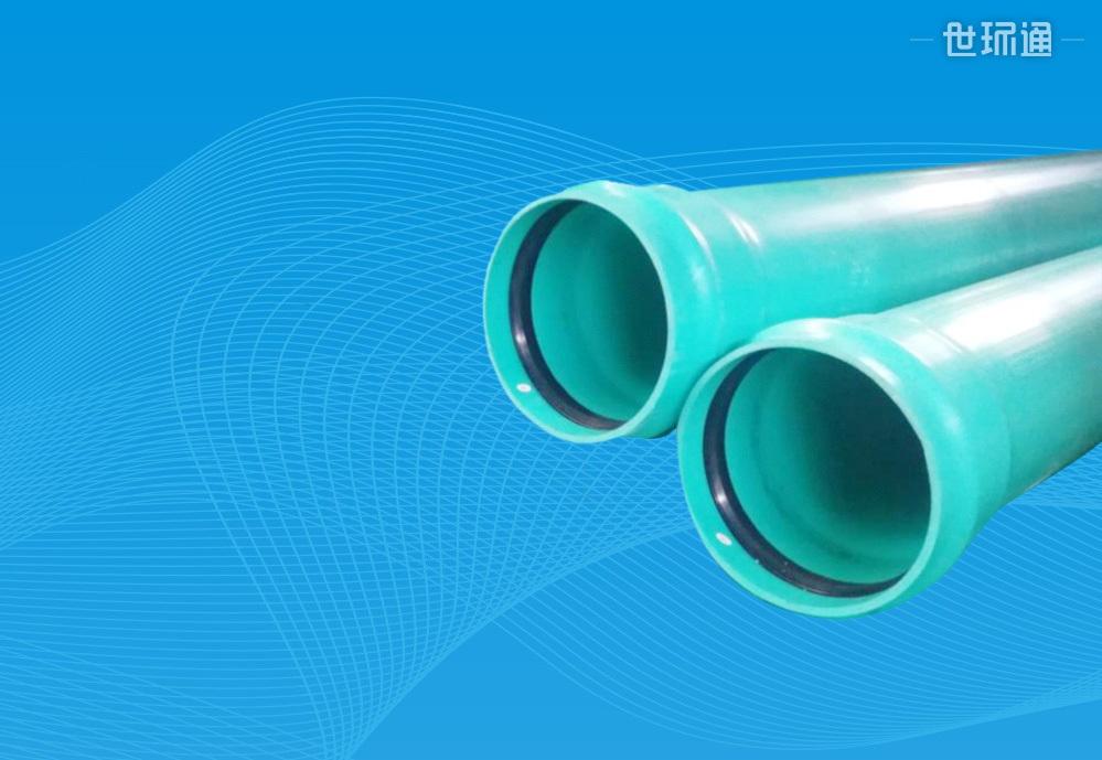 PVC-UH低压排污、排水用高性能硬聚氯乙烯管