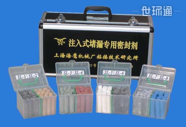KZ-10型注入式堵漏密封剂