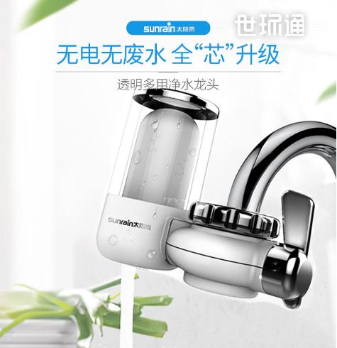 自来水龙头前置过滤器净水机双出水不电用无废水 一机4芯套装