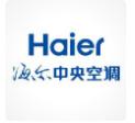 青岛海尔空调电子有限公司