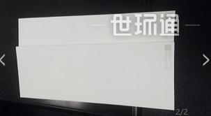 平板陶瓷膜
