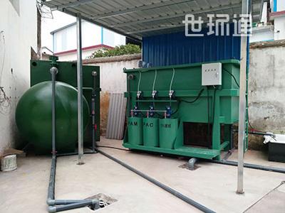 餐饮废水一体化成套设备