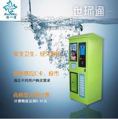 小区自动售水机