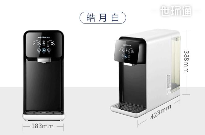 LRD5911-5D沁园免安装净水器家用直饮加热一体机