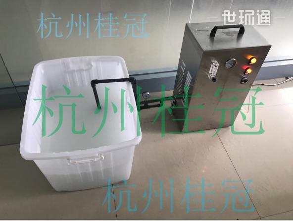 操作简单移动式可外接气源小型简易微纳米气泡水制取设备