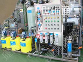 硬水软化系统
