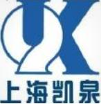 上海凯泉泵业集团