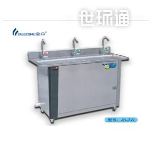 JN-3W 钩管不锈钢饮水机