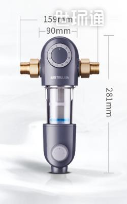 FMP308沁园净水器家用自来水前置全屋过滤器