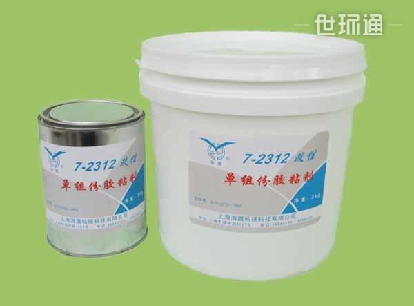 7-2312改性单组份环氧胶粘剂