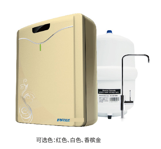 伊美特Mate05-75G反渗透直饮水机
