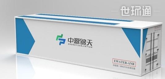 反硝化深床滤池提标装备