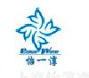 上海怡淳净水设备有限公司