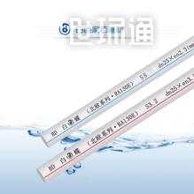 建筑给水管(dn16-dn160)